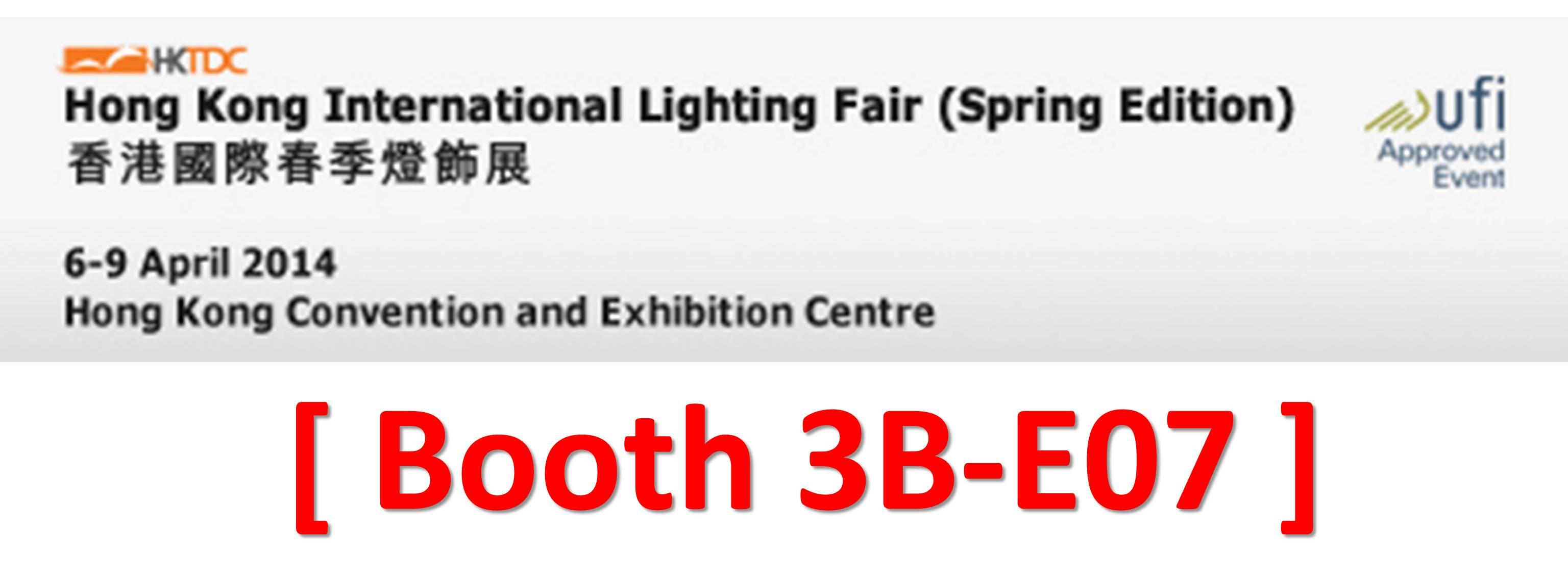 liseng technology ltd 利成科技有限公司 please visit us at booth